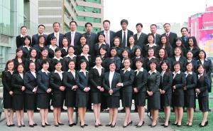 中国保险报・中保网