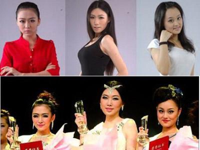 国际小姐重庆三甲太丑 谁在笑?