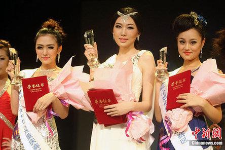 重庆国际小姐选美三强被吐槽太丑
