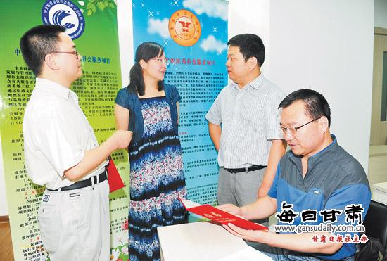 甘肃省科技厅、省社组织促进在辛集向省药兰州广告设计图片