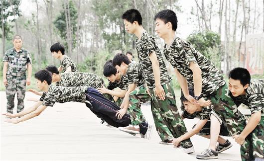 军事训练营_图文:暑假磨意志