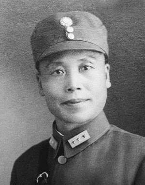 李宗仁/李宗仁将军:第二名将。