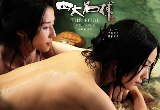 六美女全裸共浴