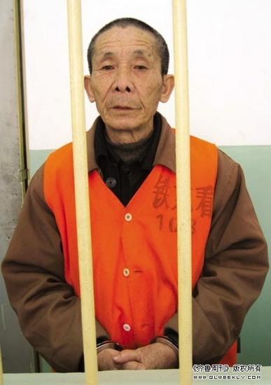 2009年付达信获刑入狱。