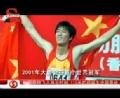 MV回顾翔飞人难忘时刻 110米栏间诞生中国奇迹