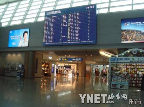史上暖暖攻略机场免税店扫货攻略(区域)暖暖环游组图世界日本全球2旅行者最强9图片