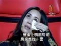《中国好声音》片花 刘欢那英为争选手现场飙泪