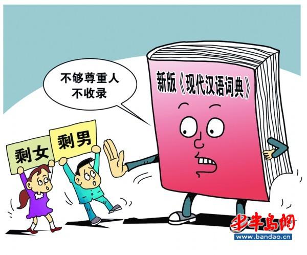中 日 词典 手机 版