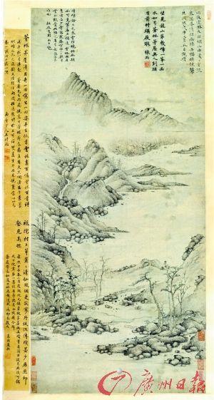倪瓒(元)《苍林茅屋图》
