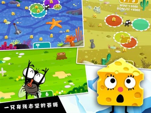卡通风格休闲游戏 ipad苍蝇与奶酪hd图片