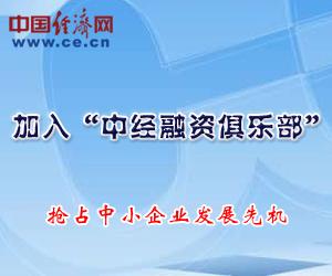 理财师证书_大连银行网络大学_银行理财师收入