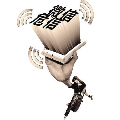 微信成抢劫、强奸工具 律师:腾讯要承担部分责任