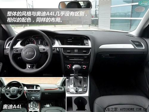 奥迪/坐进车内,整体的风格和样式与在售的奥迪A4L车型几乎没有区别...