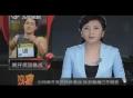 视频-刘翔师徒离英备战奥运 肋部伤势已无大碍