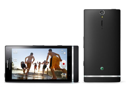 限时促销 小清新索尼LT26i仅售2580元