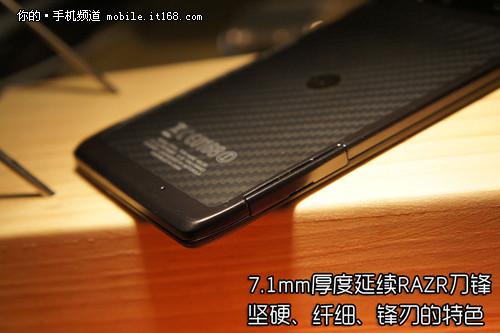 摩托罗拉 厚度 7.1mm/7.1mm的厚度真的是全球最薄的智能手机吗?
