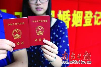 深圳/前来办理结婚登记的新人均可获赠一朵红玫瑰。周游摄