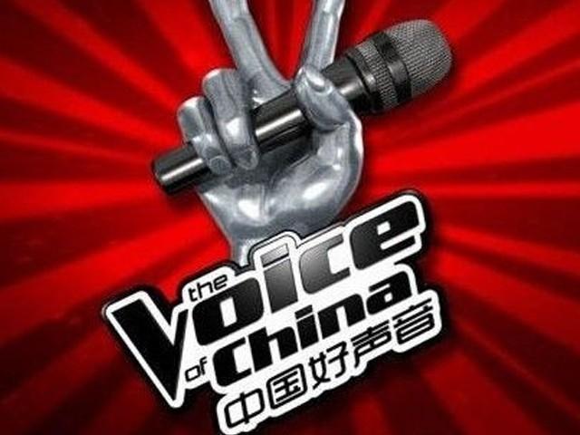 《中国好声音》选手疑作假 节目组回应质疑