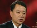激荡三十年第14集:郑州商战 顾客成上帝