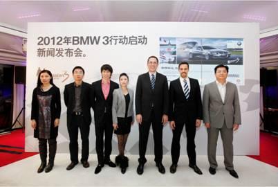 今年2月,嘉实多中国区大客户经理Kay Schuppe(左二)亲临2012 BMW3行动启动仪式