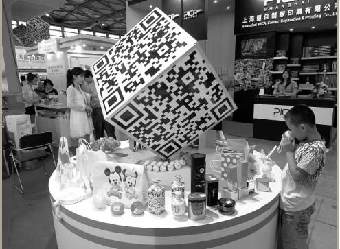 上海国际印刷周上的另类包装企业(图)