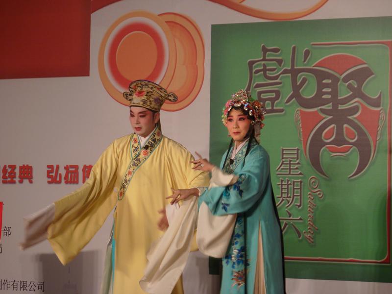 """深圳/川剧文化魅力绽放深圳""""戏聚星期六""""(组图)"""