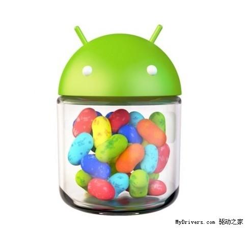 安全机构称Android 4.1是史上最安全版本