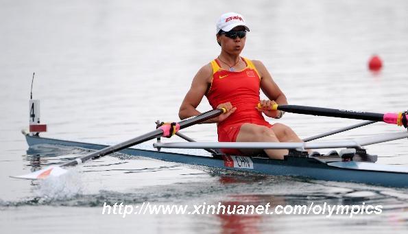 14.女子单人双桨