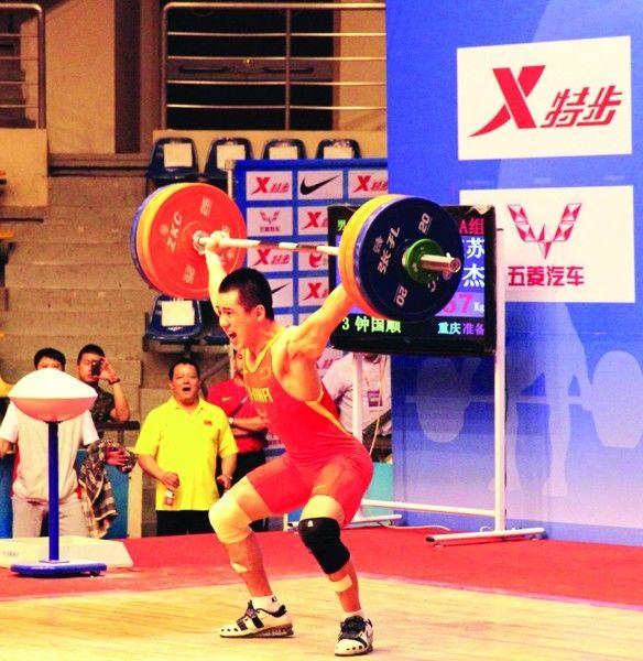 21.男子举重77公斤级