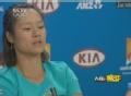 李娜:网球改变生活方式 最后一届奥运定会尽力