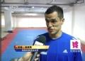 视频-承载秘鲁金牌梦 皮特洛佩斯备战伦敦奥运