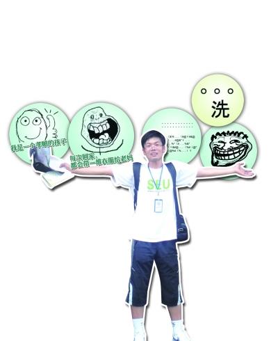 """男生 漫画 陈希/""""我是一个孝顺的孩子。"""