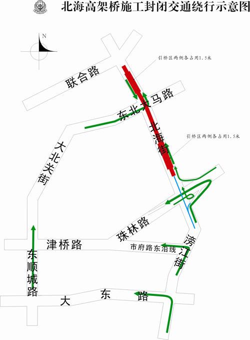 沈阳:北海高架桥20日维修加固(图)图片