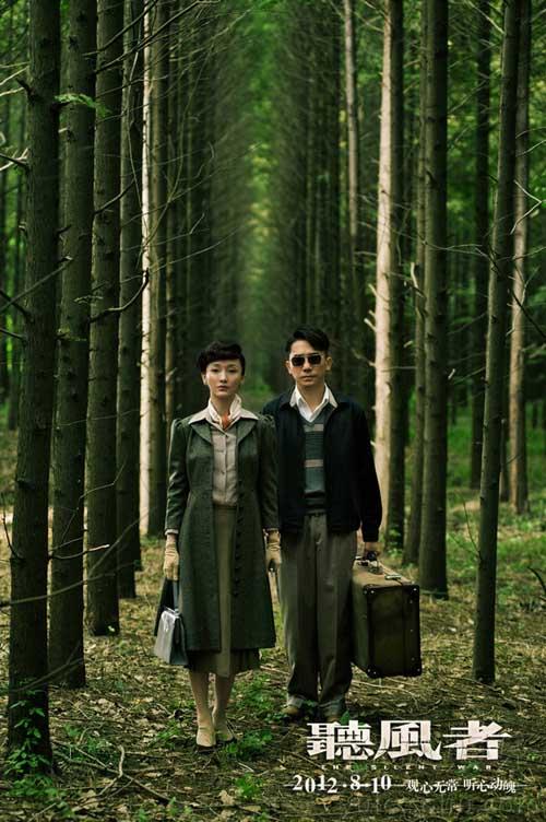 放眼8月,《听风者》在一众华语片中最具卖相和实力。