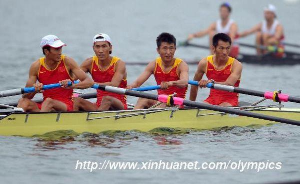 02.男子轻量级四人单桨