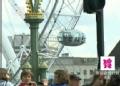 视频-伦敦奥运或带动商机 英商界表示喜忧参半