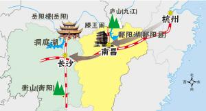 那里有两座文化名城南昌和长沙,两座名山庐山和衡山,两大淡水湖鄱阳湖图片