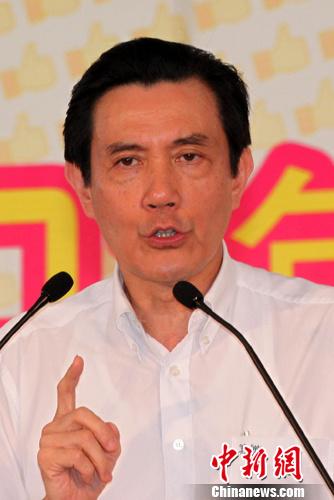 资料图:马英九。中新社发 董会峰 摄