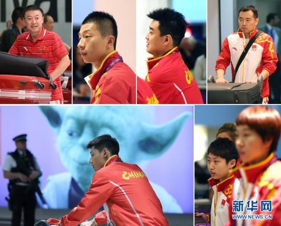 7月17日,中国乒乓球队抵达伦敦图片来源:新华网