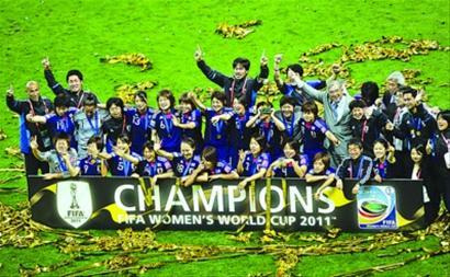 即使日本女足贵为世界冠军,但在待遇上仍然远不及男足。
