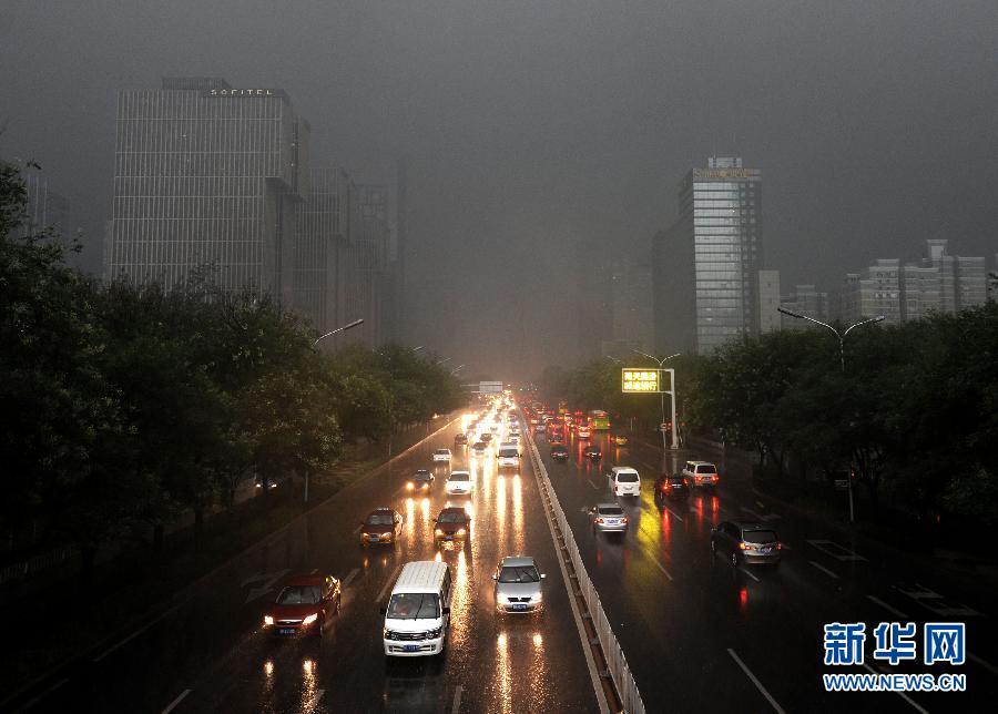【关注强降雨】强降雨横扫北方地区 暴雨蓝色预警持续