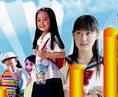 惊人的中国孩子教育成本