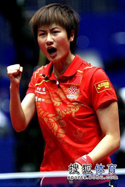 05-乒乓球女单