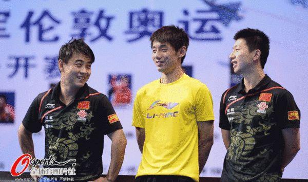 08-乒乓球男团