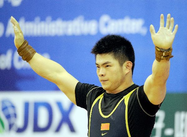 20-男子举重69公斤级