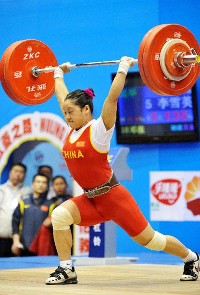 22-女子举重58公斤级