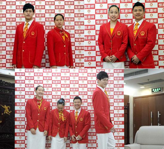"""难以忘却的中国红 奥运礼服的""""中国元素""""变迁(组图)"""