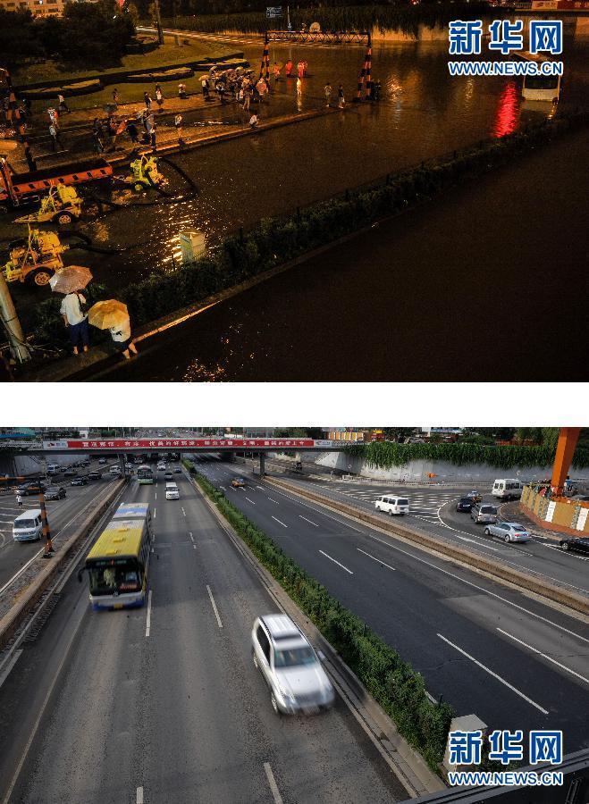 暴雨后车险报案过万 北京保险业齐行动
