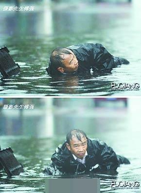 李成友暴雨中徒手清淤