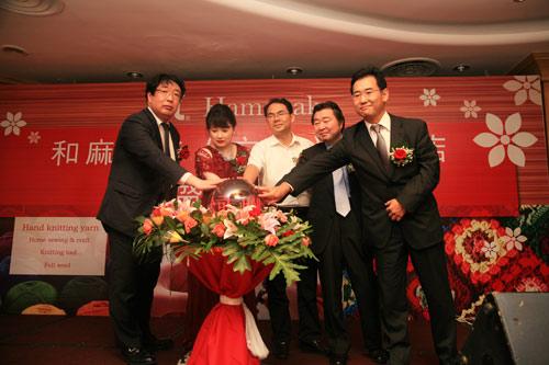 广州市越秀区副区长赖志鸿先生及董事长滨中知子小姐水晶球